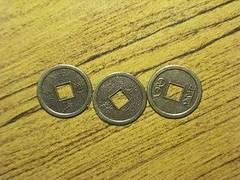 Monedas de la fortuna